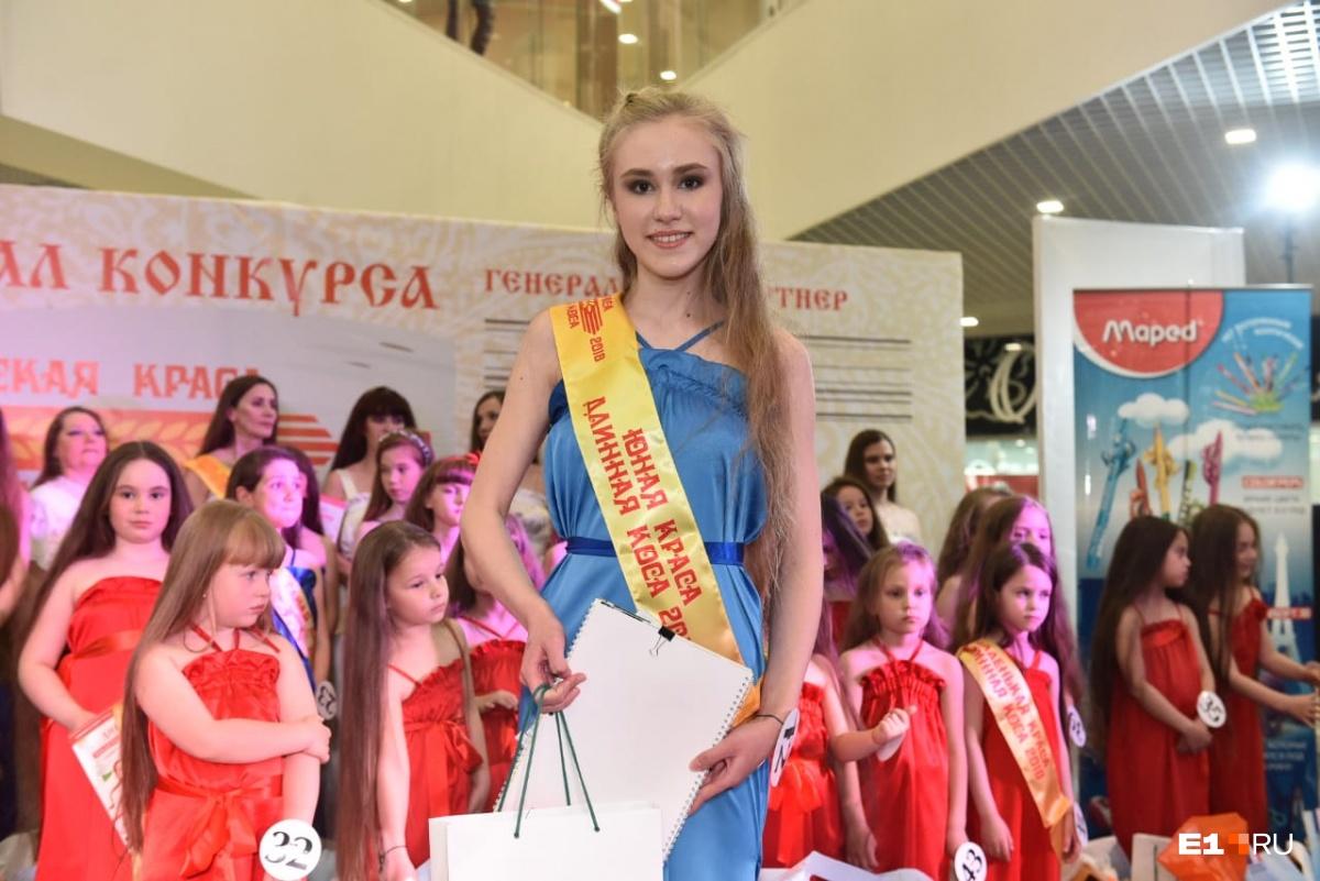 Ольга Серкина —«Юная краса»