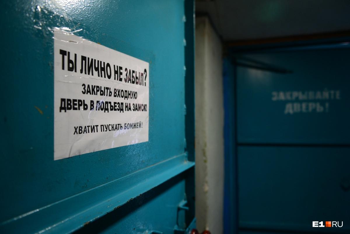 Остался всего один дом: история самой короткой улицы в центре Екатеринбурга, которая скоро исчезнет