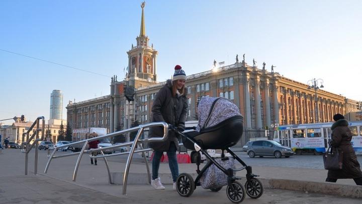 Мэрия Екатеринбурга отказалась полностью оплачивать реконструкцию проспекта Ленина