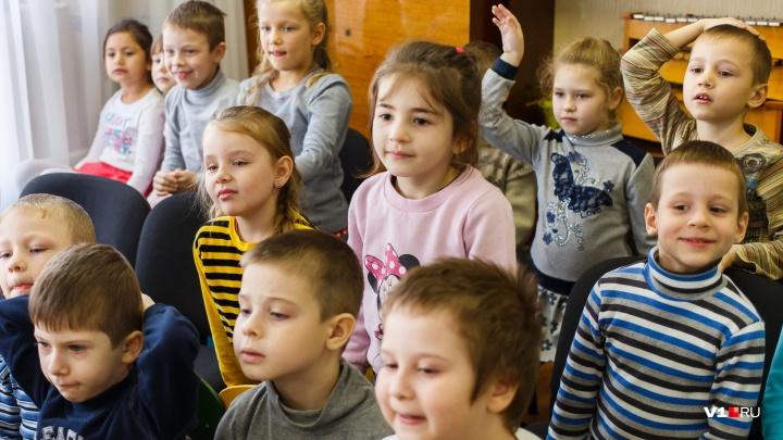 В Советском районе Волгограда построят детский сад