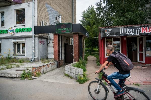 Драка случилась в небольшом баре «Клёвое место» — хозяева рассказали НГС, что открыли его для своих друзей