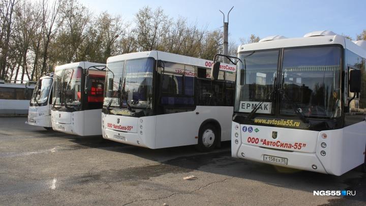 По маршрутам № 20 и № 72 пустили новые автобусы: смотрим, как они выглядят
