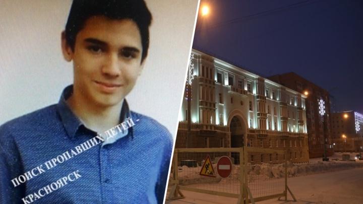 В Норильске второй день разыскивают пропавшего 15-летнего подростка