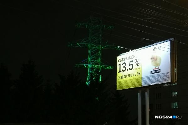 Вопросы размещения рекламных щитов предложили передать в правительство края