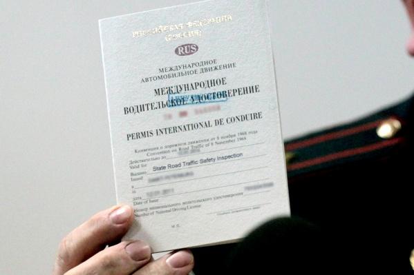 В ГИБДД отмечают двукратный рост спроса на международные права