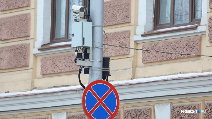 На «Крузаке» под 179 км/ч: топ-5 нарушителей правил в Красноярске
