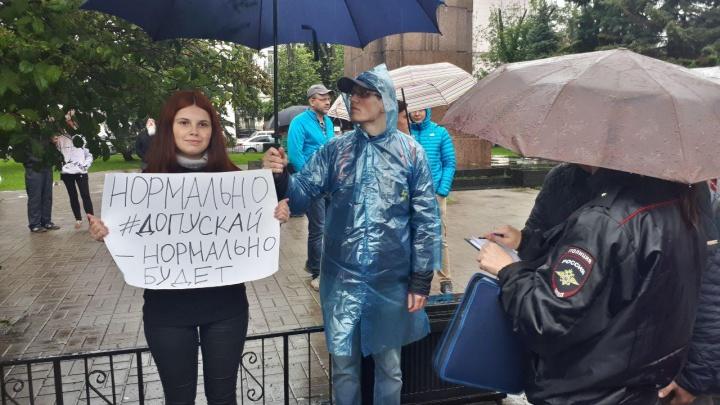 «Верните людям выборы»: Ярославцы вышли на площадь в поддержку акций протеста в Москве
