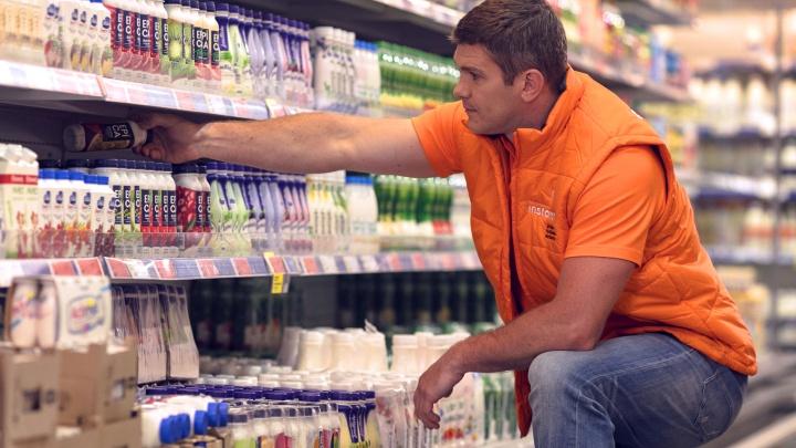 За жителей Красноярска по супермаркетам будет ходить умное приложение