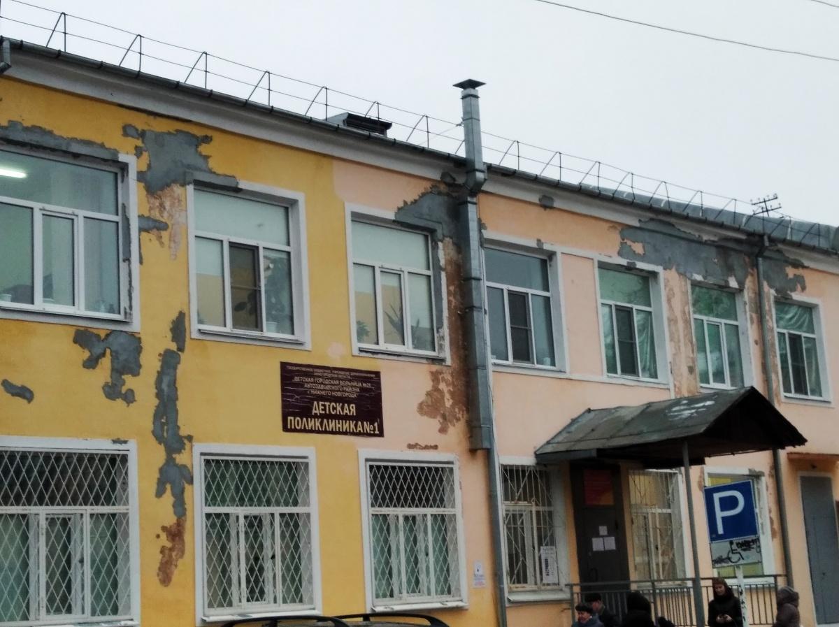 Нравится ремонт фасада?