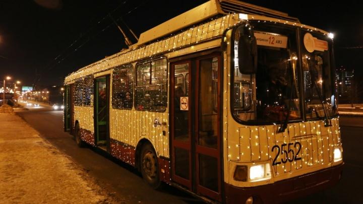 В Челябинске выделили транспорт, который развезёт горожан по домам в новогоднюю ночь