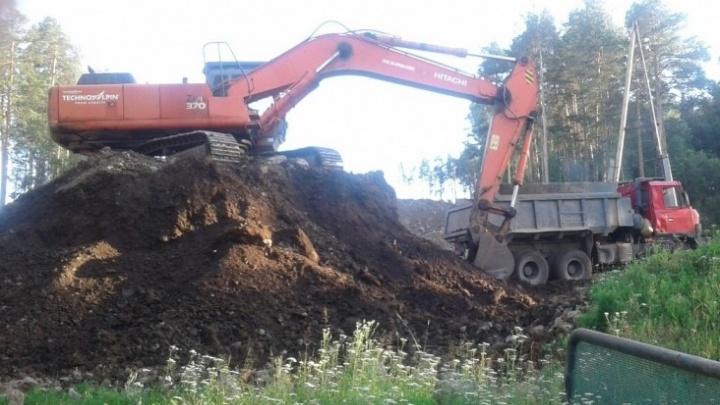 Минприроды требует52 млн рублей с комплекса «Уктус» за выкопанную для строительства трассы землю
