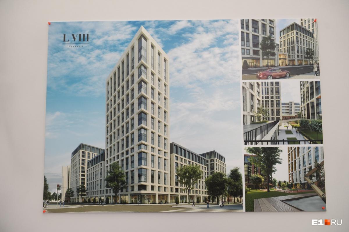 Предварительные рендеры жилого комплекса за «Главным проспектом»