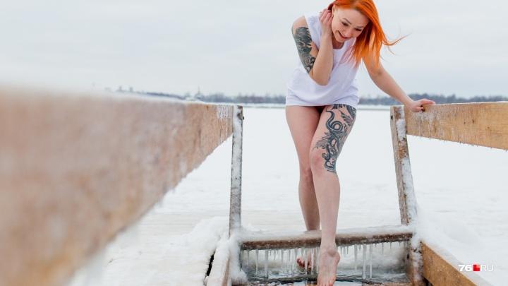 В Ярославле в Крещение запретят выходить на лёд