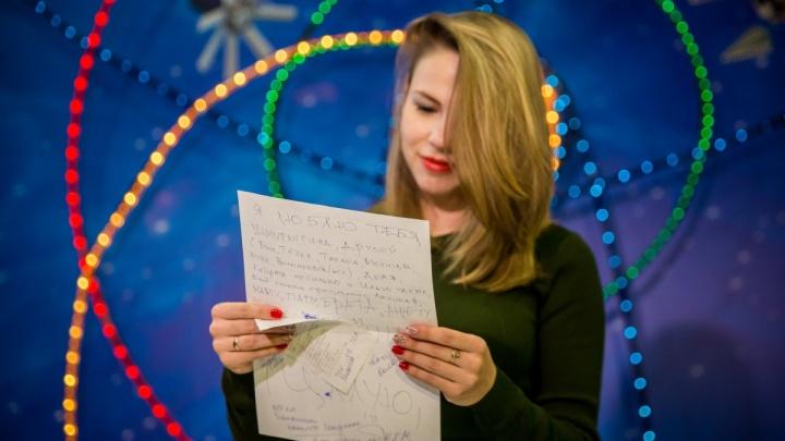 «Хочу замуж и машину»: новосибирцы вскрыли письма самим себе из 2007 года