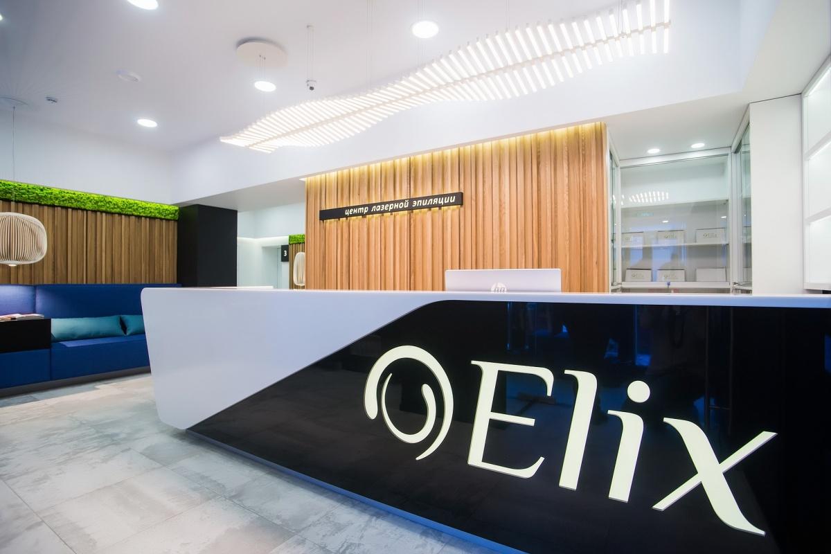 Центр лазерной косметологии Elix открывает весенний сезон лазерной эпиляции со скидкой 50 %