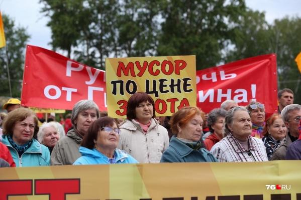 Митинг против мусора в Переславле-Залесском
