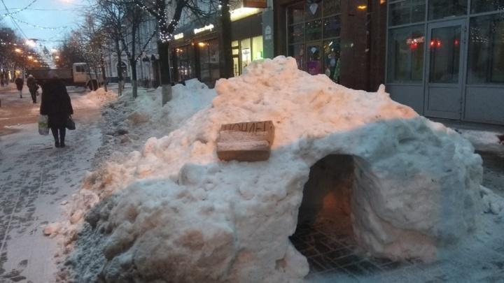 «Мы не можем запретить людям рыть в сугробах»: на улице Кирова появилась ночлежка из снега