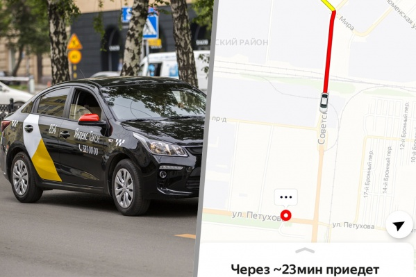 Обычно машины «Яндекс.Такси» приезжают в течение нескольких минут
