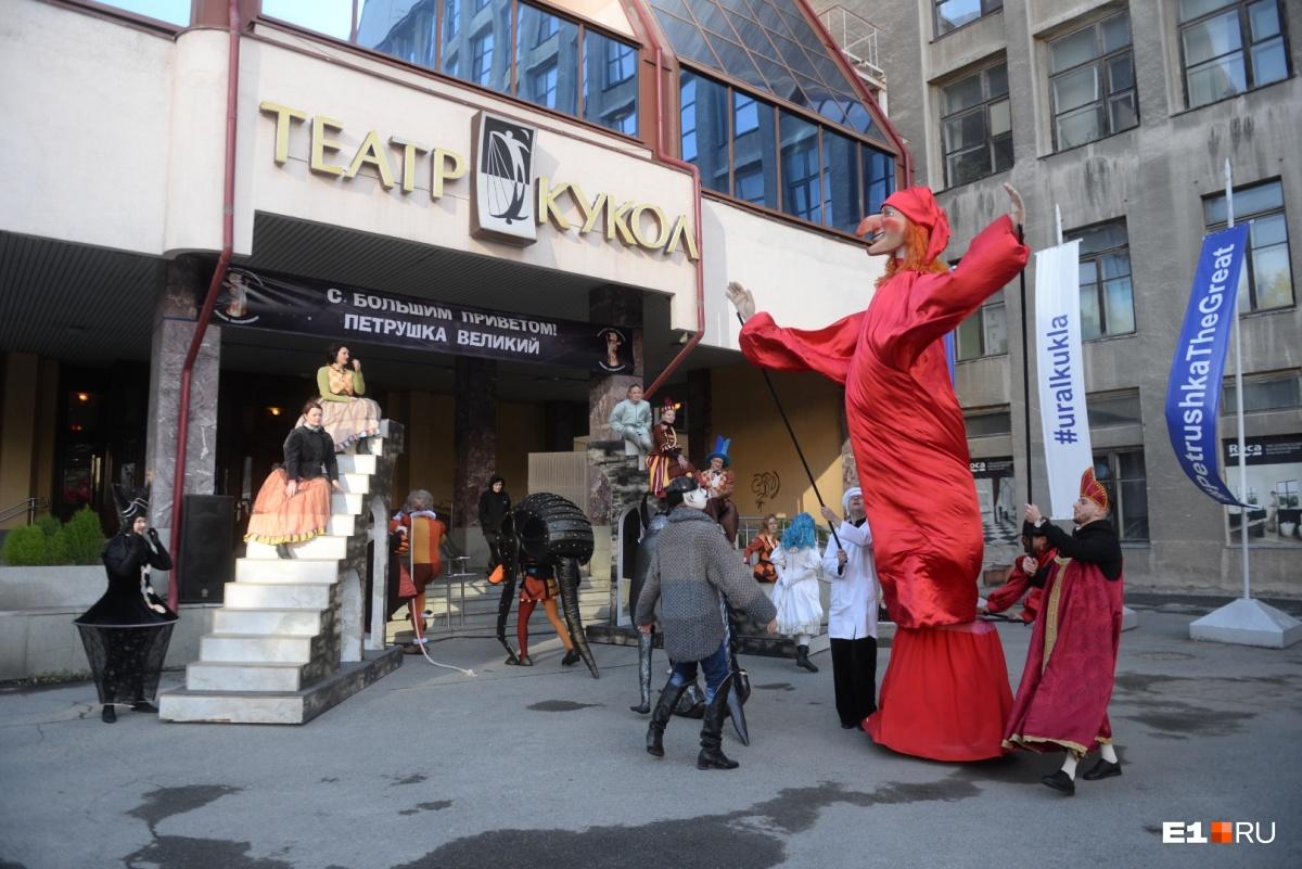 Вот что происходило сегодня утром возле Театра кукол