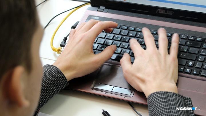 Хакера из Саратовской области будут судить за взлом сайта омской компании