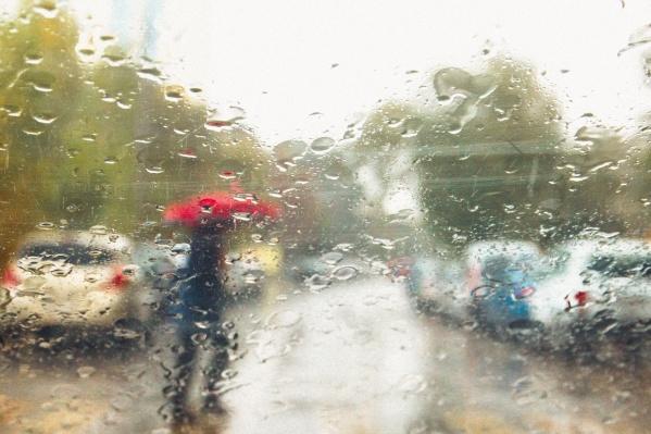 Без зонтика на улицу выходить не рекомендуют