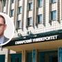 Самарский университет временно возглавит Владимир Богатырёв