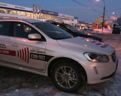 В Уфе протестировали Volvo XC60