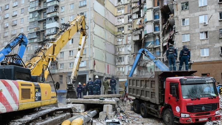 В магнитогорском доме, где прогремел взрыв, отключили от газа пять квартир