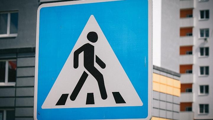 Водитель «четвёрки», сбивший челябинку на пешеходном переходе, избежал срока в колонии