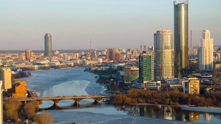 «Подарок делает юбиляр»: все желающие смогут бесплатно посетить Музей истории Екатеринбурга