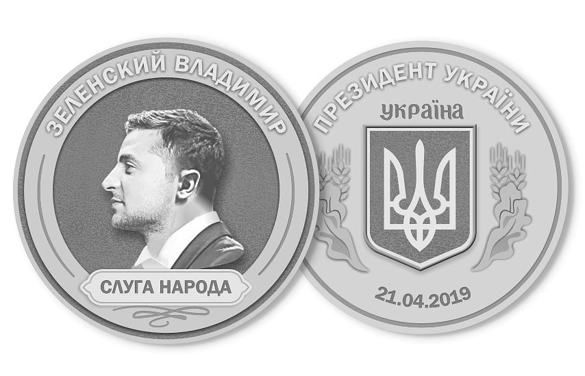 Так будет выглядеть новая монета