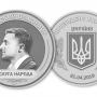В Челябинской области сделают килограммовую монету с изображением нового президента Украины