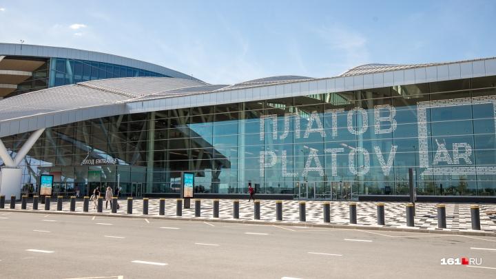Пьяную семейную пару сняли с московского рейса в аэропорту Платов