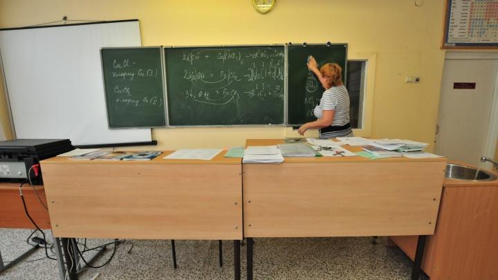 В мэрии Екатеринбурга объяснили увольнения учителей и рассказали об их реальных зарплатах
