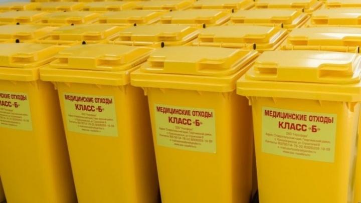 Прокуратура наказала завод, сжигавший медотходы у жилых домов в Богандинском