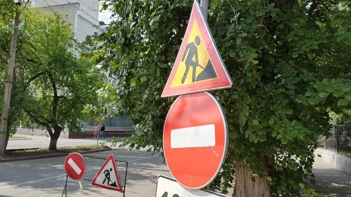 В Кургане закроют движение по улице Куйбышева на месяц