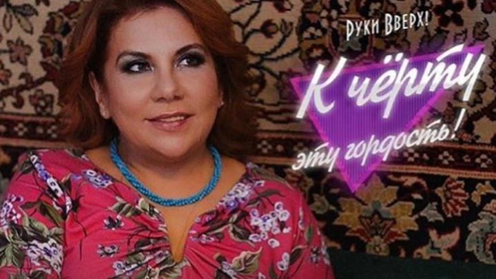 Пермская актриса Марина Федункив и звезды шоу-бизнеса снялись в клипе группы «Руки вверх»
