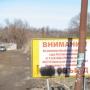 Власти города рассказали о безопасности треснувшей дамбы Ростовского моря