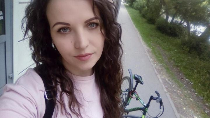 «Ушла устраиваться на работу и перестала выходить на связь»: в Екатеринбурге ищут пропавшую девушку