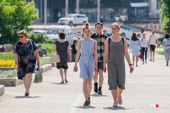 По последним данным, в Перми сейчас проживает1 053 938 человек. Изменится ли эта цифра, узнаем в следующем году