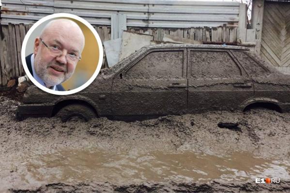 Павел Крашенинников рассчитывает, что Конституционный суд разрешит регионам штрафовать гряземесов
