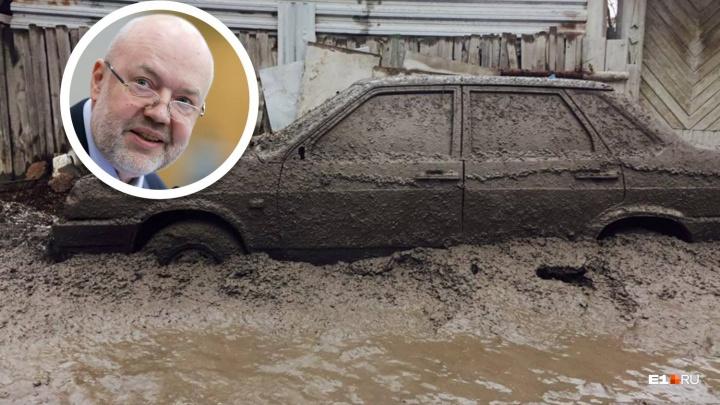 Депутат Госдумы, который продвигает закон о гряземесах, объяснил, когда водителей начнут штрафовать