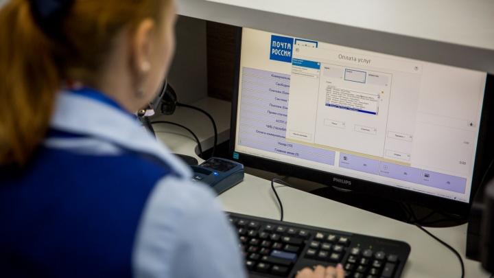 Новосибирцы устроили гигантские очереди на почте