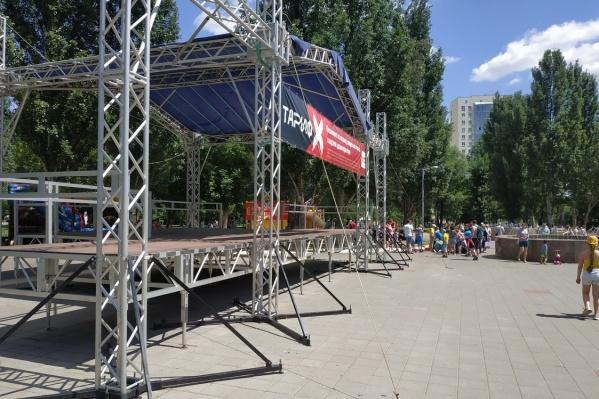 Дети получили удар током около сцены у фонтанов