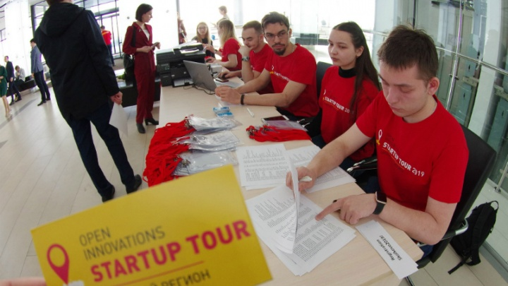 Предприниматели Прикамья могут получить 900 тысяч рублей и путёвку в «Сколково»