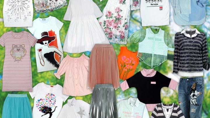 Время обновить гардероб: известный магазин снизил цены на летнюю одежду до 50 %