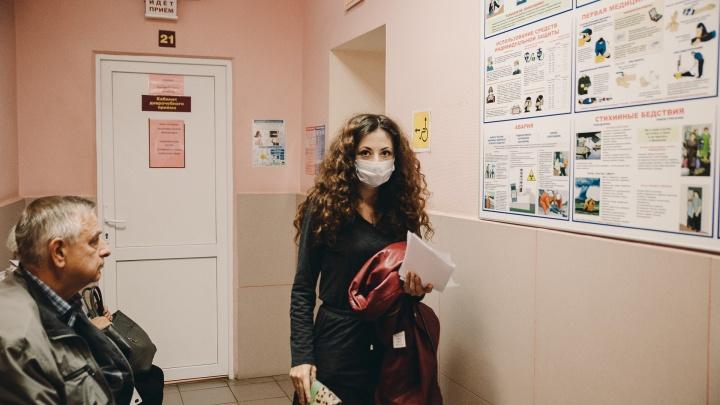 Карантин во всех поликлиниках Тюмени ввели из-за вспышки гриппа и ОРВИ