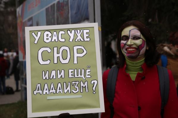 «Монстранты» собираются у Дома офицеров на углу Красного проспекта и улицы Гоголя