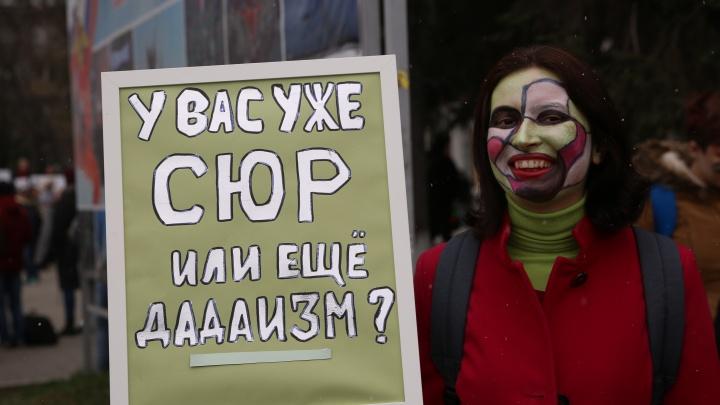 В Новосибирске начинается «Монстрация»