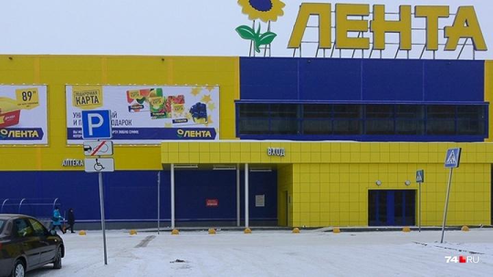Крупный продуктовый ритейлер поехал на Кипр: что будет с магазинами в Челябинске